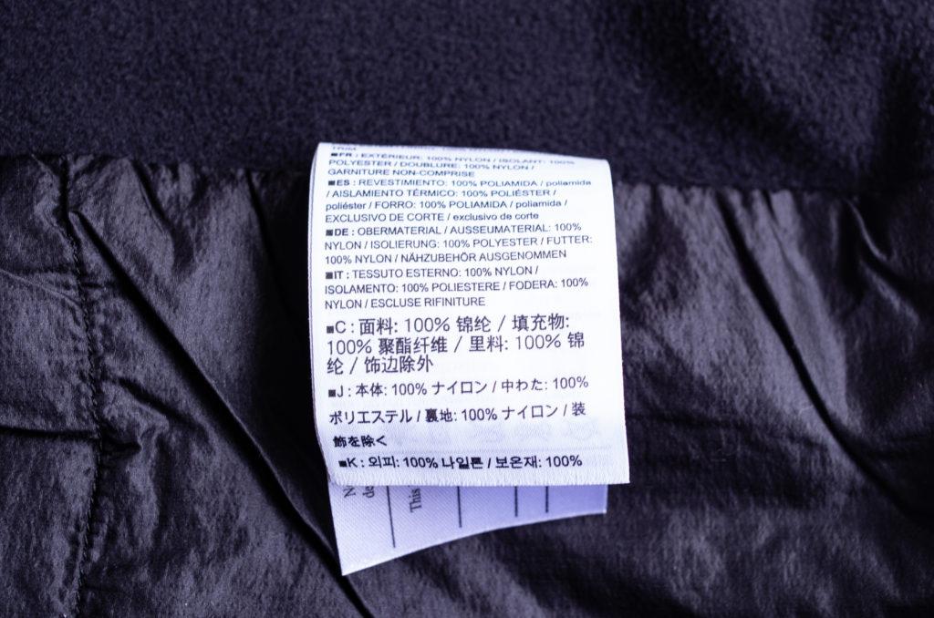 アークテリクスのAtom LT洗濯タグ