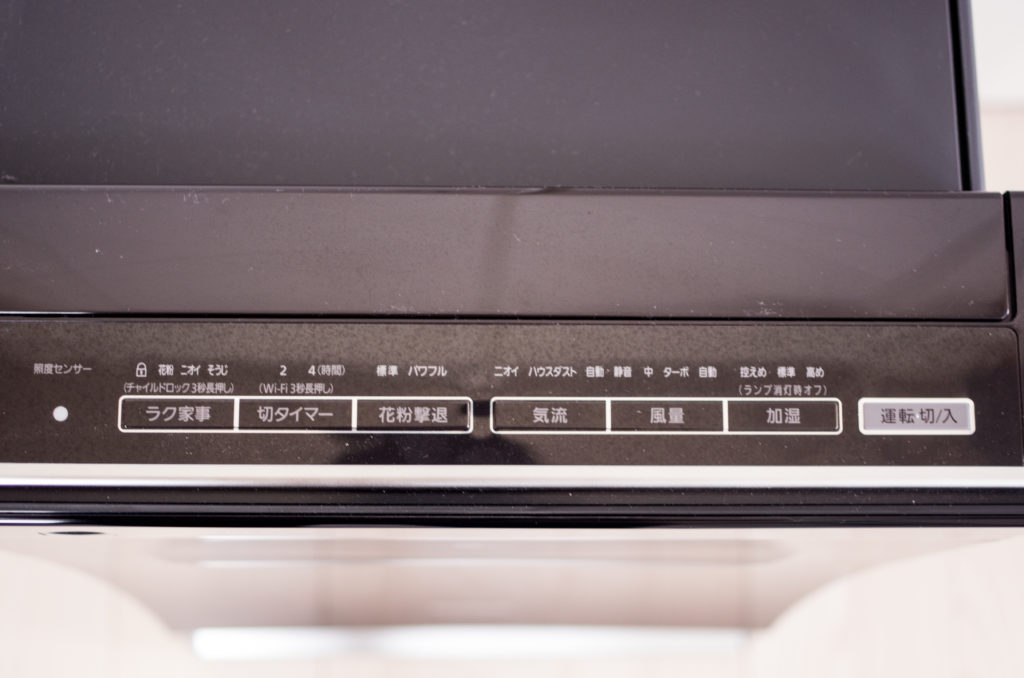 パナソニック空気清浄機F-VXS90スイッチ