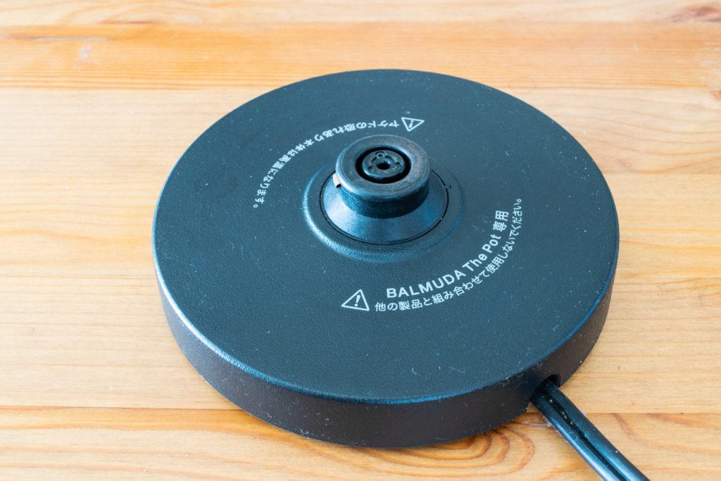 バルミューダの電気ケトルThe Potの電源供給パネル