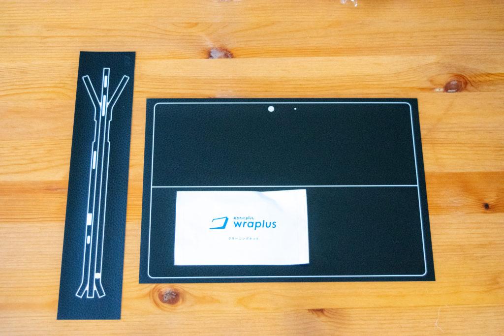 wraplus Surface Pro スキンシール レビュー