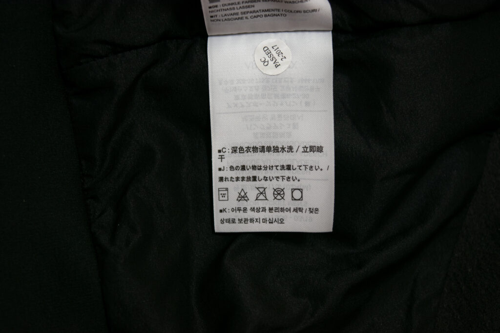 街着最適アークテリクスのセトンジャケット【レビュー】