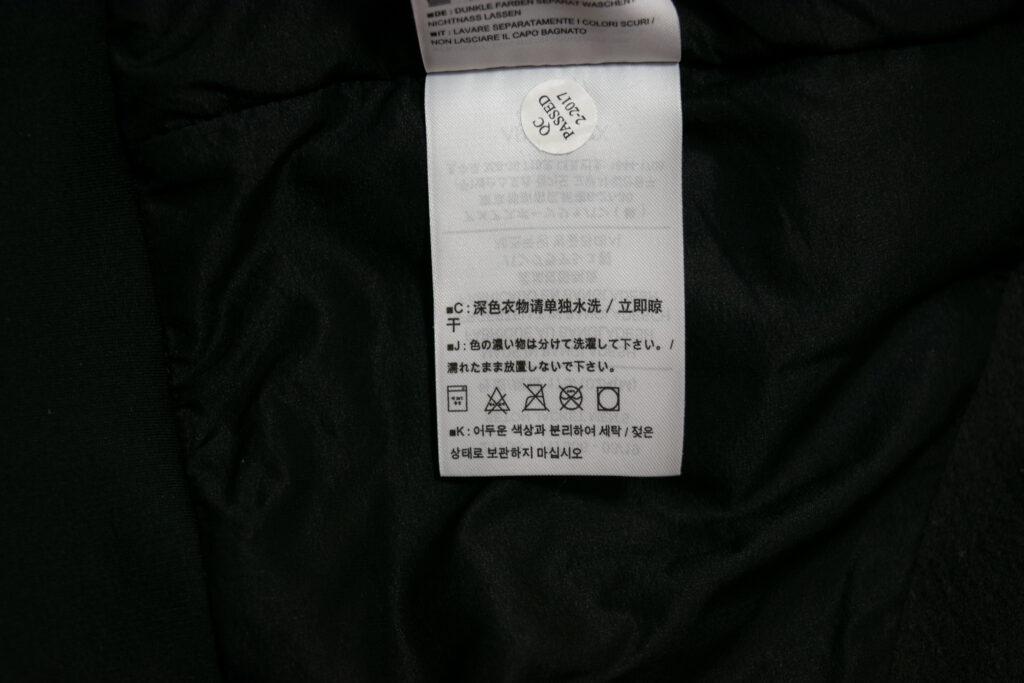 アークテリクス(Arc'teryx)セトンジャケットを洗濯