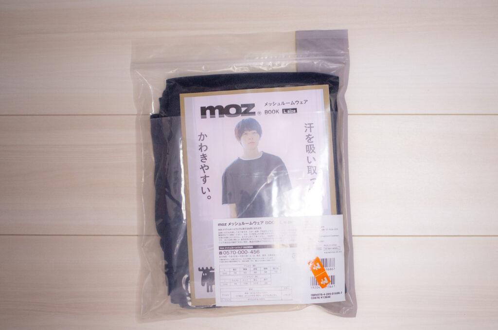 宝島社 moz(モズ)のメッシュルームウェア【レビュー】